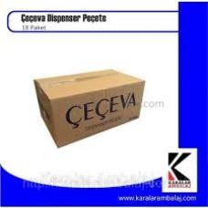DISPANSER PECETE (CECEVA)